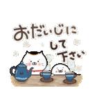 招きネコまる&こまる ほこほこの冬(個別スタンプ:22)