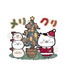 招きネコまる&こまる ほこほこの冬(個別スタンプ:25)