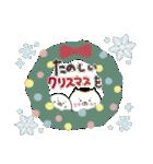 招きネコまる&こまる ほこほこの冬(個別スタンプ:28)