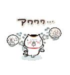 招きネコまる&こまる ほこほこの冬(個別スタンプ:31)