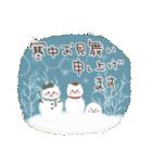 招きネコまる&こまる ほこほこの冬(個別スタンプ:37)