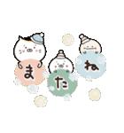招きネコまる&こまる ほこほこの冬(個別スタンプ:40)
