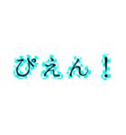 ぴえんの可能性(個別スタンプ:7)