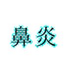 ぴえんの可能性(個別スタンプ:16)