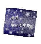 年末年始に!!2(個別スタンプ:2)