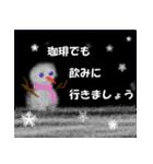 年末年始に!!2(個別スタンプ:3)