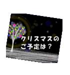 年末年始に!!2(個別スタンプ:4)
