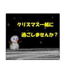年末年始に!!2(個別スタンプ:5)