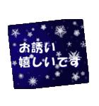 年末年始に!!2(個別スタンプ:6)