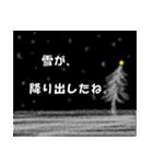 年末年始に!!2(個別スタンプ:7)