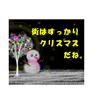 年末年始に!!2(個別スタンプ:8)