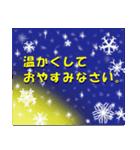 年末年始に!!2(個別スタンプ:13)