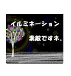 年末年始に!!2(個別スタンプ:15)