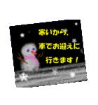 年末年始に!!2(個別スタンプ:16)