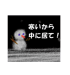 年末年始に!!2(個別スタンプ:19)
