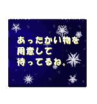 年末年始に!!2(個別スタンプ:20)