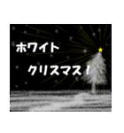 年末年始に!!2(個別スタンプ:24)