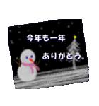年末年始に!!2(個別スタンプ:27)