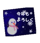 年末年始に!!2(個別スタンプ:29)