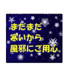 年末年始に!!2(個別スタンプ:30)