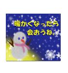 年末年始に!!2(個別スタンプ:32)