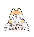 気づかう犬(個別スタンプ:04)