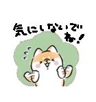 気づかう犬(個別スタンプ:05)