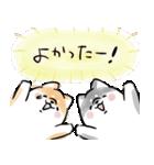 気づかう犬(個別スタンプ:08)