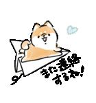 気づかう犬(個別スタンプ:09)
