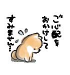 気づかう犬(個別スタンプ:10)