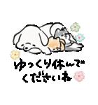 気づかう犬(個別スタンプ:14)