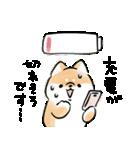 気づかう犬(個別スタンプ:21)