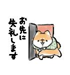 気づかう犬(個別スタンプ:24)
