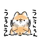 気づかう犬(個別スタンプ:34)