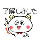 こうみえてくま1(日常セット)(個別スタンプ:2)
