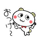 こうみえてくま1(日常セット)(個別スタンプ:3)