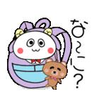 こうみえてくま1(日常セット)(個別スタンプ:4)