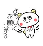 こうみえてくま1(日常セット)(個別スタンプ:5)