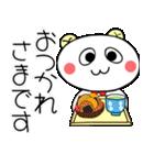 こうみえてくま1(日常セット)(個別スタンプ:7)