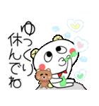 こうみえてくま1(日常セット)(個別スタンプ:8)