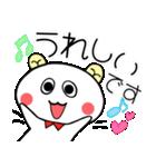 こうみえてくま1(日常セット)(個別スタンプ:11)
