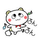 こうみえてくま1(日常セット)(個別スタンプ:12)