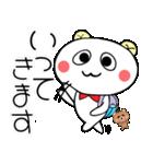 こうみえてくま1(日常セット)(個別スタンプ:17)