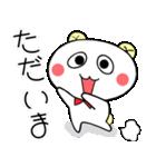 こうみえてくま1(日常セット)(個別スタンプ:19)