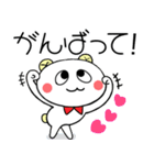 こうみえてくま1(日常セット)(個別スタンプ:21)
