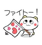 こうみえてくま1(日常セット)(個別スタンプ:22)