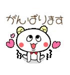 こうみえてくま1(日常セット)(個別スタンプ:23)
