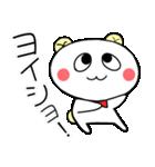 こうみえてくま1(日常セット)(個別スタンプ:24)