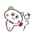 こうみえてくま1(日常セット)(個別スタンプ:25)