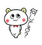こうみえてくま1(日常セット)(個別スタンプ:26)